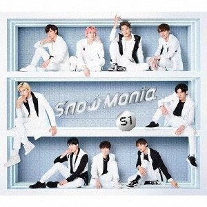 Snow Man Snow Mania S1 [2CD+DVD]<初回盤A> CD タワーレコード PayPayモール店