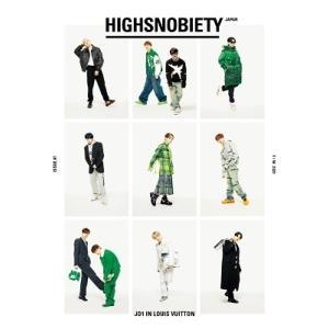 HIGHSNOBIETY JAPAN ISSUE 07:JO1 Book