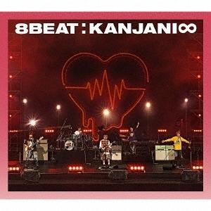 関ジャニ∞ 8BEAT [CD+DVD+歌詞フォトブック]<初回限定-Road to Re:LIVE-盤> CD タワーレコード PayPayモール店
