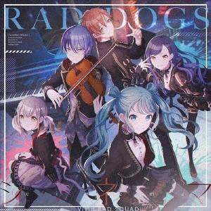 Vivid BAD SQUAD RAD DOGS/シネマ 12cmCD Single ※特典あり|タワーレコード PayPayモール店