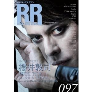 ROCK AND READ 097 Book ※特典あり