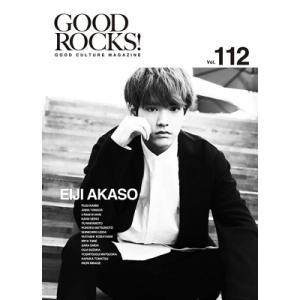 GOOD ROCKS! Vol.112 Book