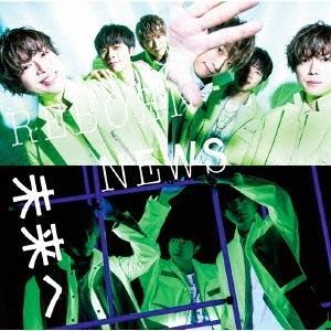 NEWS 未来へ / ReBorn<通常盤/初回限定仕様> 12cmCD Single|タワーレコード PayPayモール店