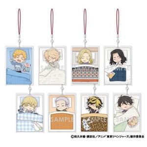 東京リベンジャーズ おやすみアクリルストラップ (8個入りBOX) Accessories|タワーレコード PayPayモール店