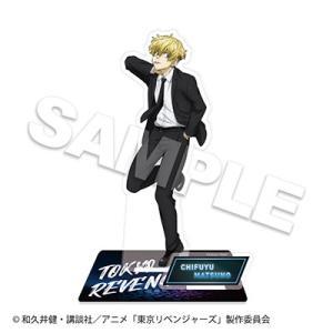 東京リベンジャーズ アクリルスタンド Black suit ser. 松野 千冬 Accessories|タワーレコード PayPayモール店