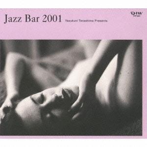 Various Artists JAZZ BAR 2001 CD