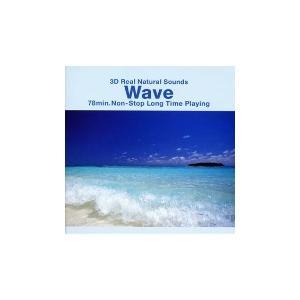 3Dリアル自然音「波の音」 CD