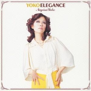 渚ようこ YOKO ELEGANCE〜渚ようこの華麗なる世界 CD