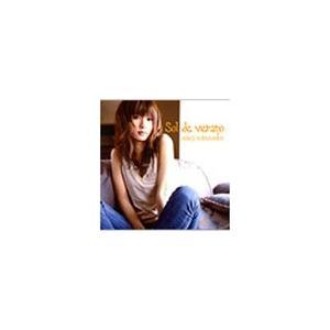 北原愛子 ソル・デ・ヴェラーノ CD