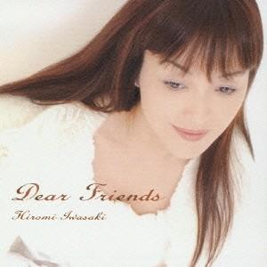 岩崎宏美 Dear Friends CD