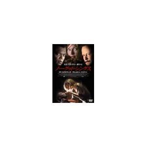 ミラ・ジョヴォヴィッチ ノー・グッド・シングス DVD...