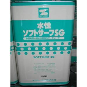 水性ソフトサーフSG (16kg)