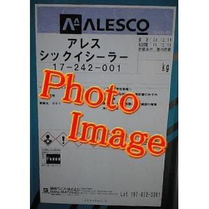 アレスシックイシーラー ネオ 内部用 15kg 関西ペイント  キャンペーン価格 送料無料