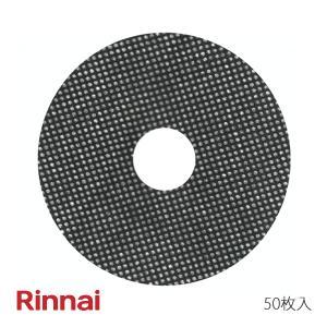 (メール便発送) リンナイ ガス衣類乾燥機用交換用紙フィルター(50枚入) DPF-50|towngas