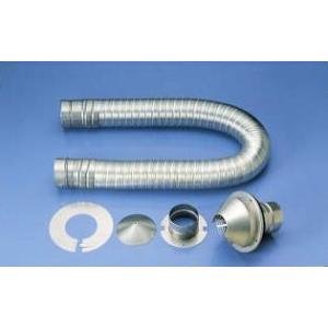 リンナイ ガス衣類乾燥機用 排湿管セット DPS-75|towngas