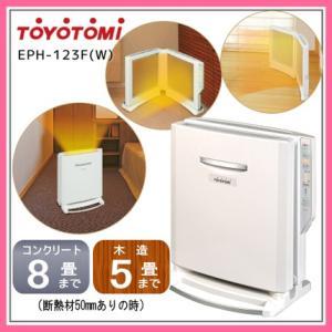 トヨトミ 電気パネルヒーター EPH-123F(W) ホワイト (2015年度モデル)