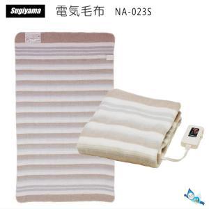 ★ ダニ退治 ★ 室温センサー ★ 丸洗いOK ★ 使いやすいコントローラー  ・型式:NA-023...