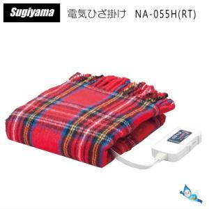 ★ ダニ退治 ★ 室温センサー ★ 丸洗いOK   ・型式:NA-055H(RT) ・サイズ:140...