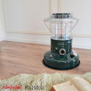 ・型式:RL-250(G) ・外形寸法(mm):H485.7×W388×D388 ・質量:6.2kg...