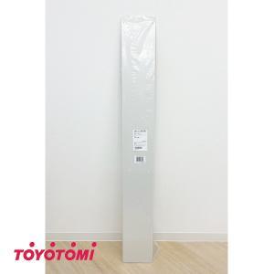 トヨトミ 冷暖スポットエアコン用 延長パネル TAD-P22