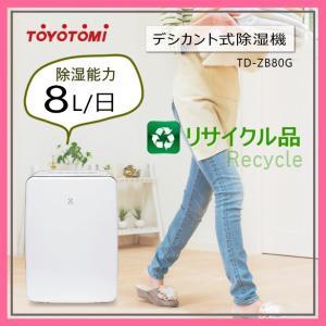 こちらの商品は【リサイクル品】です。 メーカーへ返品になった商品を、販売できるよう再生した商品になり...
