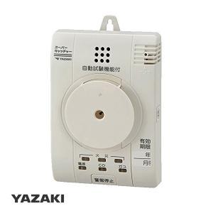 ヤザキ 住宅火災・都市ガス・CO警報器 (壁取付けタイプ) スーパーキャッチャー YP-776 (都市ガス12A・13A専用)