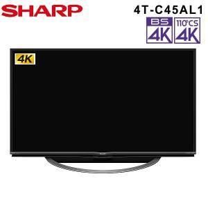 SHARP シャープ 4K 液晶テレビ 45型 AQUOS アクオス 4Kチューナー内蔵 45インチ...