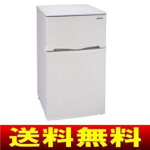 2ドア冷蔵庫 冷凍冷蔵庫・小型冷蔵庫 96L 一人暮らし用・事務所用に最適 アビテラックス AR-100E|townmall