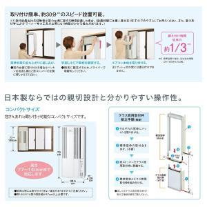 窓用エアコン コロナ(CORONA) ウインドエアコン(窓エアコン、ドレン水除菌、換気機能、マイナスイオン) 7畳用 CW-A1817(W)|townmall|04