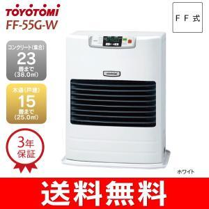 [お取り寄せ]トヨトミ(TOYOTOMI) FF式石油ストーブ(石油ファンヒーター) エコモード搭載(エコ・省エネ対応) FF-55G-W|townmall