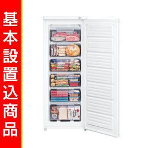 (代引不可)[設置込/B]シャープ(SHARP) 冷凍庫 FJ-HS17X-W|townmall