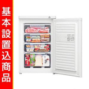 【代引不可】[設置込/A]シャープ(SHARP) 冷凍庫 FJ-HS9X-W|townmall