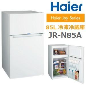 JR-N85A(W) ハイアール 2ドア冷蔵庫(2ドア冷凍冷蔵庫) 85L(冷蔵60L・冷凍25L) 新生活・一人暮らしに最適 Haier JR-N85A-W|townmall