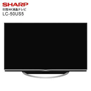 LC50US5 4K液晶テレビ 50インチ シャープ アクオス AQUOS 本体 SHARP 50型 液晶TV LC-50US5|townmall