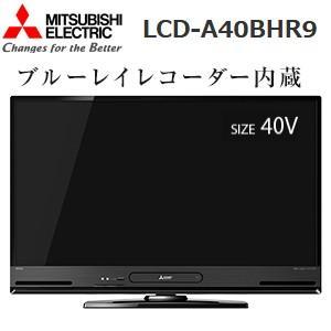 お取り寄せ 代引不可 三菱電機 液晶テレビ 40型 ブルーレイレコーダー一体型 MITUBISHI LCD-A40BHR9 townmall