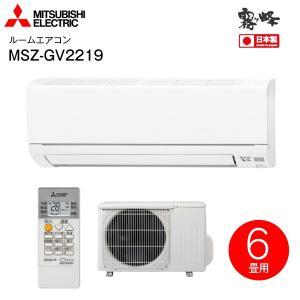 三菱 ルームエアコン 霧ヶ峰 6畳用 MSZ-GV2218(W)