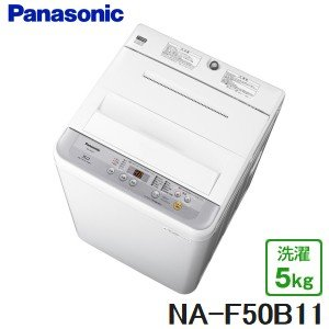 NA-F50B11(S) パナソニック 全自動洗濯機 洗濯容...