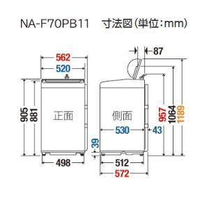 NA-F70PB11(T) パナソニック 全自動洗濯機 洗濯容量7kg Panasonic バスポンプ内蔵タイプ 縦型 NA-F70PB11-T|townmall|02