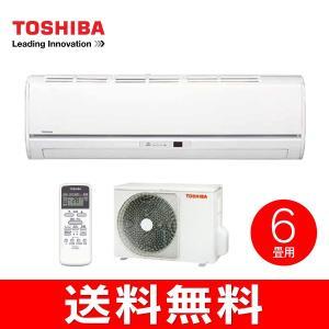 エアコン 6畳 東芝 TOSHIBA ルームエアコン 6畳用 RAS-2258M の同等性能品 100V電源 2.2kW 冷房 クーラー 暖房|townmall