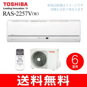 RAS-2257M-W 東芝 ルームエアコン 2.2kW 主に6畳用(TOSHIBA) RAS-2257M(W)|townmall