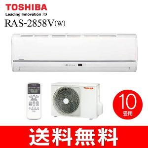東芝(TOSHIBA) ルームエアコン 主に10畳用 RAS-2858V(W) townmall