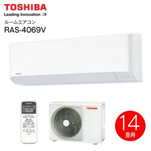 RAS-4069V(W) 東芝 ルームエアコン 4.0kW 主に14畳用(TOSHIBA) RAS-4069V-W|townmall