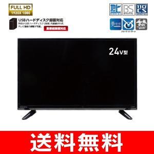 液晶テレビ 24型 東芝映像ソリューション製メインボード 3...