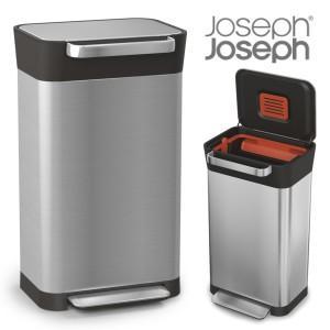 ジョセフジョセフ クラッシュボックス ゴミ箱 機能性ダストボックス ごみの体積を1/3に JosephJoseph Crush Box 30030 townmall