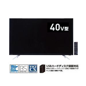 液晶テレビ 40型 フルハイビジョン 3波対応 外付けハードディスク録画対応 40インチ 液晶TV DOL40H100|townmall