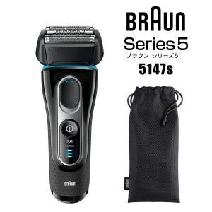 ブラウン 電気シェーバー メンズシェーバー シリーズ5 お風呂剃り対応 BRAUN Series5 5147s|townmall