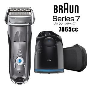 ブラウン 電気シェーバー メンズシェーバー シリーズ7 お風呂剃り対応 BRAUN Series7 7865cc|townmall