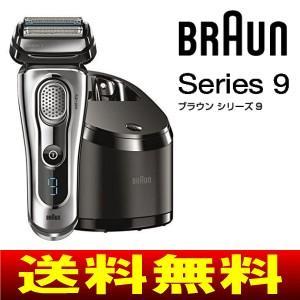 ブラウン(BRAUN) 電気シェーバー(メンズシェーバー) シリーズ9 4枚刃 お風呂剃り対応 Series9 9095cc