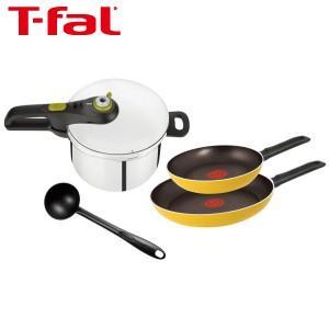 T-fal ティファール フライパンセット 圧力鍋 セキュア ネオ 6L フライパン レモネード ガス火専用(21cm/27cm) エピスレードル セット9641|townmall