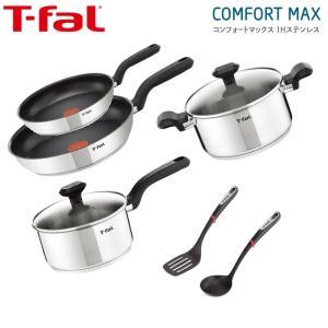 T-fal ティファール コンフォートマックスIH ステンレス 特別6点セット フライパン20cm/26cm シチューパン20cm ソースパン16cm キッチンツール セット9689|townmall